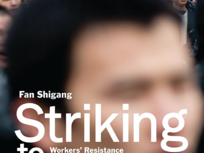 Cover to Striking to Survive