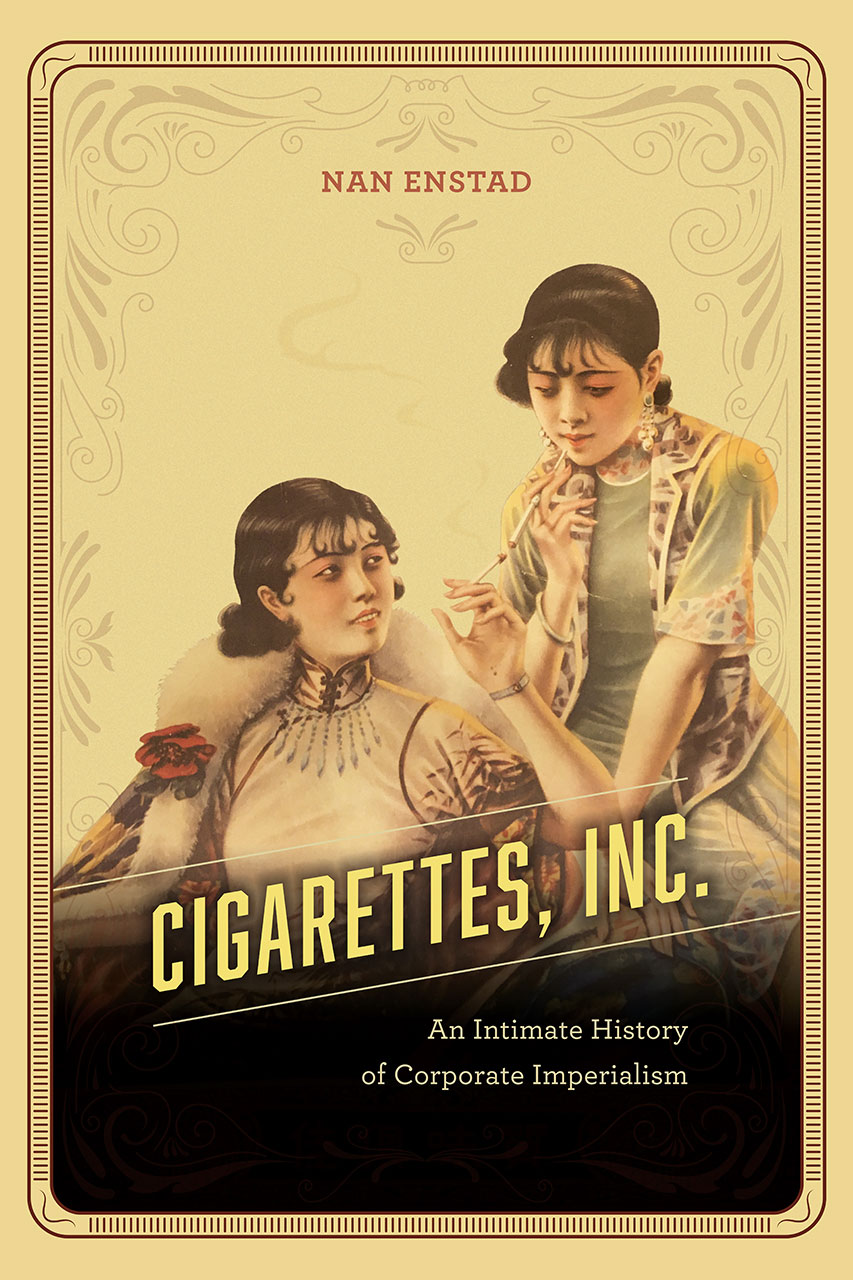 Cigarettes, Inc. book cover
