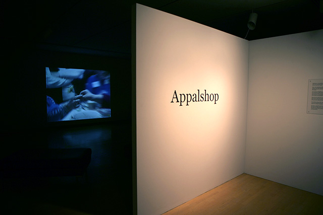 A Knoxville Museum of Art exhibit on Appalshop, a Kentucky-based media and arts center. (Photo: Knoxville Museum of Art)